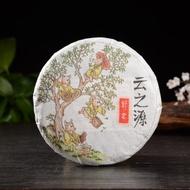 "2019 Yunnan Sourcing ""Ye Cha"" Single Grove Raw Pu-erh Tea Cake from Yunnan Sourcing"