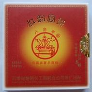 2009 Liming HongYun Pu-erh from PuerhShop.com