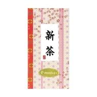 Shin-cha 88th Night - 2010 edition from Maeda-en
