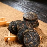 Jinggu Aged Raw Pu-erh Tea Mini Cake from Yunnan Sourcing