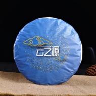 "2020 Yunnan Sourcing ""Gu Shu Bai Cha"" Aged Raw Pu-erh Tea Cake from Yunnan Sourcing"