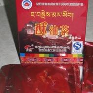 instant tibetan yak butter tea/ po cha from Dragon Tea House