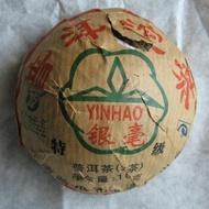 2007 Yunnan Superior Grade Pu-erh Tuocha (临沧特级银毫沱茶) from PuerhShop.com