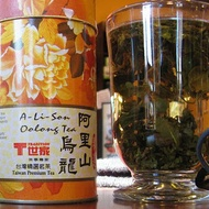 Dong Ding (Tung Ting) from Taiwan Premium Tea