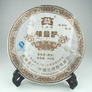 """Menghai Dayi """"Wei Zui Yan""""  2007 Ripe from Menghai Tea Factory(from berylleb ebay)"""