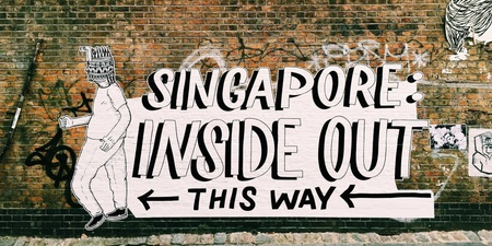 Singapore: Inside Out returns home with a series of SGMUSO Live Showcases