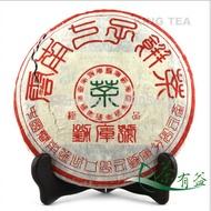 2002 Shuang Jiang Mengku Hao raw pu erh cake from King Tea Mall (AliExpress)