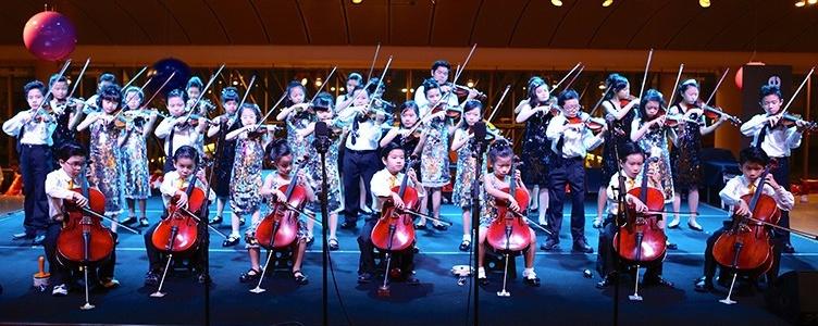 Joyful Strings
