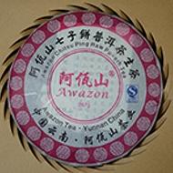 2013 Awazon Raw Puerh Tea Cake 357g 1302 from Pu-erhTea.com