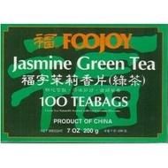 Jasmine Green Tea from foojoy