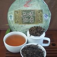 2009 Banchang Tree Puerh from Butiki Teas