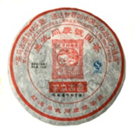 2010 Tong Qing Hao Black Puer Tea Cake from Pure Puer Tea