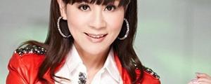 Cai Xiao Hu Long Qian Yu 2016 Concert