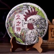 """2017 Yunnan Sourcing """"Lin Xia Sheng Tai"""" Raw Pu-erh Tea Cake from Yunnan Sourcing"""