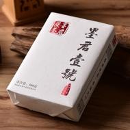 "2018 Mojun Fu Cha ""Mojun Yi Hao"" Fu Brick Tea from Yunnan Sourcing"