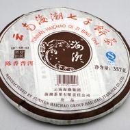2008 Haichao Chenxiang from white2tea
