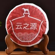 """2018 Yunnan Sourcing """"Jing Mai Mountain"""" Ripe Pu-erh Tea Cake from Yunnan Sourcing"""