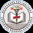 Ֆիզիկական կուլտուրայի հայկական համալսարան – Armenian State Institute of Physical Culture