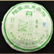 2008 Menghai Yang Chun San Yue Raw Tea Cake from Menghai Tea Factory (Yunnan Sourcing)