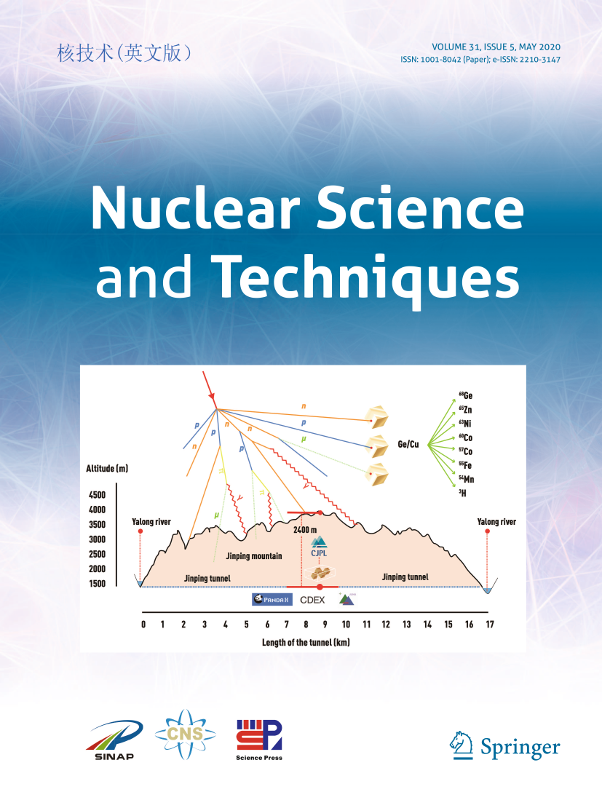 Template for Nuclear Science and Techniques Journal