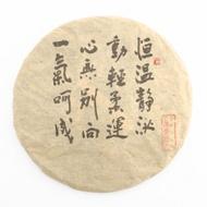 2009 Wuliang Wild Puerh Sheng from The Essence of Tea