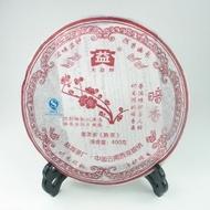 "2007 Menghai Dayi  ""Secret Fragrance"" (Anxiang) Ripe from Menghai Tea Factory"