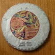 2009 Guan Zi Zai Xiao Man Shu from Guan Zi Zai Tea Factory