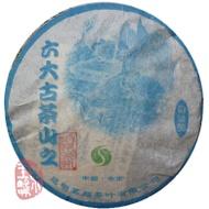 2004 Mingxiang Youle Cha Bing Raw from Chawangshop