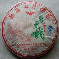 2009 Old Man'e Tea Cake from PuerhShop.com