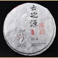 "2012 YS ""Nan Po Zhai"" Ancient Arbor Raw Pu-erh tea cake from Yunnan Sourcing"
