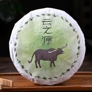 """2021 Yunnan Sourcing """"Guang Bie Lao Zhai"""" Old Arbor Raw Pu-erh Tea Cake from Yunnan Sourcing"""