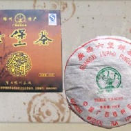 2007 Liu Bao Tea Cake from PuerhShop.com