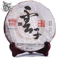 2012 Haiwan Yunzi Zhi He Old Comrade Ripe from Haiwan Tea Factory