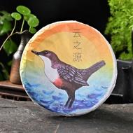 "2021 Yunnan Sourcing ""San Ke Shu"" Old Arbor Raw Pu-erh Tea Cake from Yunnan Sourcing"