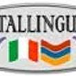 Իտալլինգուա իտալերեն և լեզվի մշակույթի կենտրոն – Itallingua