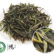 NONPAREIL HUO SHAN HUANG YA * YELLOW BUDS from Dragon Tea House