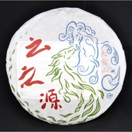 2014 Yunnan Sourcing Autumn Big Snow Mountain Raw Pu-erh tea cake from Yunnan Sourcing