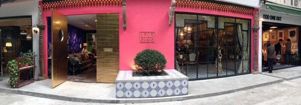 Lala Curio cover image | Hong Kong | Travelshopa