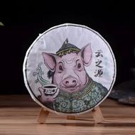 """2019 Yunnan Sourcing """"Da Qing Gu Shu"""" Raw Pu-erh Tea Cake from Yunnan Sourcing"""