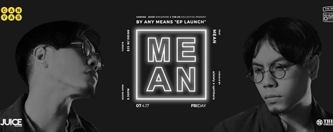 By Any Means by Mean EP Launch