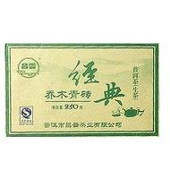 2014 QIAO MU QING ZHUAN (raw) from abbey tea