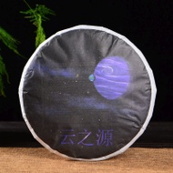 "2020 Yunnan Sourcing ""Purple Planet"" Wild Tree Purple Tea Cake from Yunnan Sourcing"