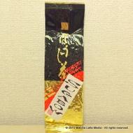 Yamane-En: Sugabow, Gyokuro Karigane Hojicha from Yunomi