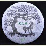 2014 Yunnan Sourcing Gua Feng Zhai Spring Wild Arbor Raw from Yunnan Sourcing