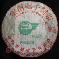 2003 Bai Long Organic Jinggu Te Ji  Raw from Chawangshop