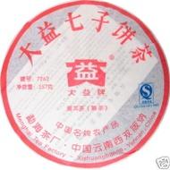 2007 Menghai Dayi 7262 Ripe from Menghai Tea Factory