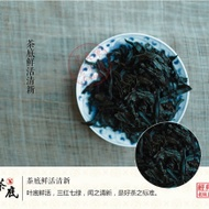 Rougui Oolong from Wuyi Star