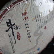 "2010 Douji Pure Series ""Na Ka"" Raw Puerh Cake 357g from China Cha Dao"