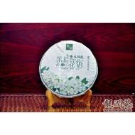 """Jasmine Words """"Mo-li Hua Yu"""" 2013 from Yunnan Long-run Pu-erh Tea"""