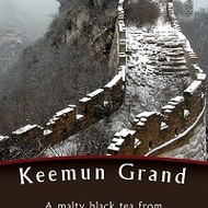Keemun Grand from Ohio Tea Company